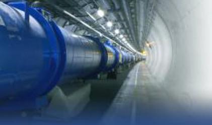 Посещенията на страницата на CERN скочиха 10 пъти в деня на Големия взрив