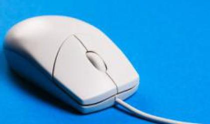 Софтуер за 1.9 млн. евро ще разследва данъчни измами