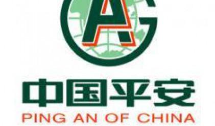 Вторият най-голям китайски застраховател с проблеми след кризата с Fortis