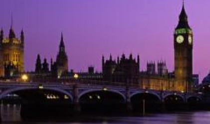 Лондон е най-добрият град за бизнес във Великобритания
