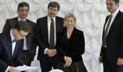 Алфа финанс холдинг и HYPO Investmentbank подписаха споразумение