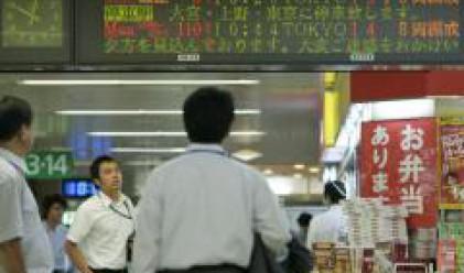 Япония взема мерки срещу кризата