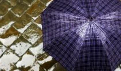 Такса дъжд в Италия