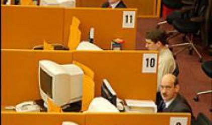 Търговията с руските индекси възстановена, спадът им продължава