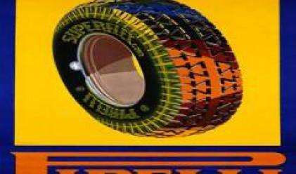 Pirelli инвестира 250 млн. евро в Румъния