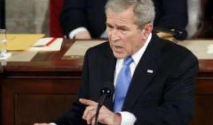 Буш: Усилията за приемане на плана за финансова стабилност ще продължат