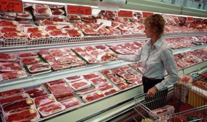 Бой за месо в хипермаркет