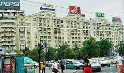 Цените на жилищата в Румъния със спад от началото на 2009