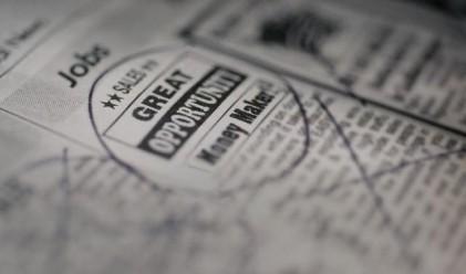 Правителството прогнозира безработица до 11.4% през 2010 г.