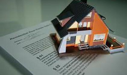 Пет стъпки за продажба на вашия имот