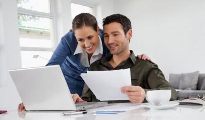 Прикривайте романтичните отношения в офиса