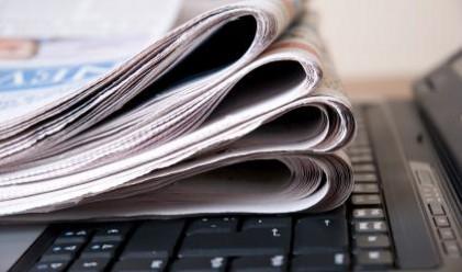 Лошите новини привличат читателското внимание