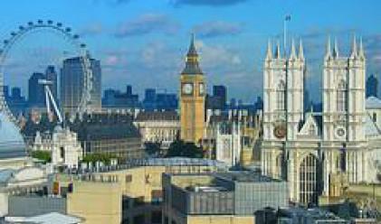 Цените на луксозните жилища в Лондон с пореден ръст