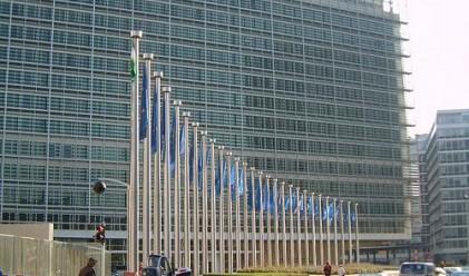 ЕС увеличава дела си в МВФ на 125 млрд. евро