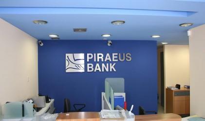 Печалбата на Пиреос за полугодието пада с 55%