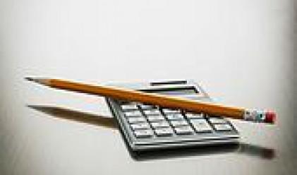 Гигантският дълг на САЩ изисква гигантски калкулатор