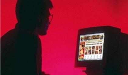 Платен от данъкоплатците порно филм представят в Швеция
