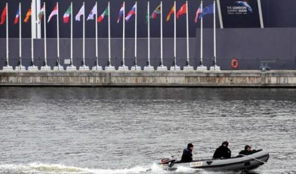 Финансовите министри и централни банкери от Г-20 се събраха