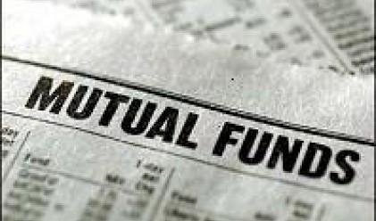 Фондовете инвестиращи в стойност с добри резултати