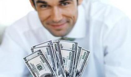 Постигнато е споразумение за бонусите на банкерите