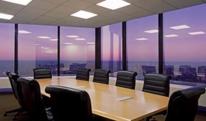Карол организира среща с акционерите във фондовете си