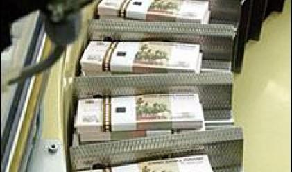Швейцария ще предостави кредит на България и Румъния