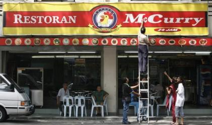 МакДоналдс загуби спорa с малайзийския МакКъри