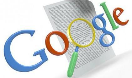 Великото книжовно дело на Google
