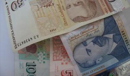 Близо 550 млн. лв. са укритите данъци в София