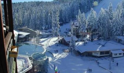 Жилищата в планинските курорти - все по-достъпни
