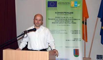 Община Троян ще ползва 5 млн. лв. европейско финансиране