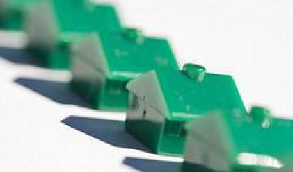 Цените на жилищата се стабилизират през Q2