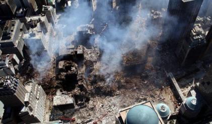 11 септември- осем години по-късно
