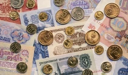 Богатите руснаци избягват швейцарските банки