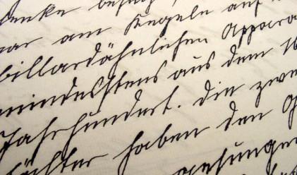 Какво издава почеркът за характера ви?