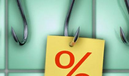 Потребителските цени отново падат