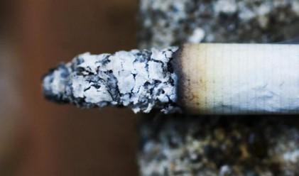 Баба спира цигарите след 95 години пушене