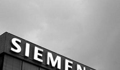 Siemens с първо място за етични практики и екология