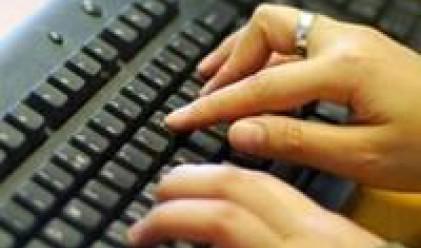 Хакери срещу изневери