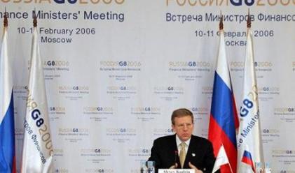 Русия ще излезе от рецесията през третото тримесечие