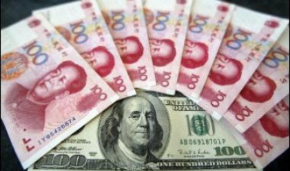Юанът не е готов да стане международна валута
