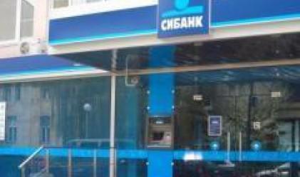 СИБАНК с нов ипотечен кредит
