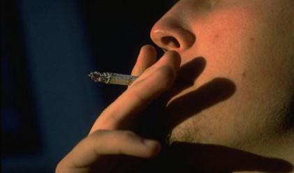 Защо хората пушат?