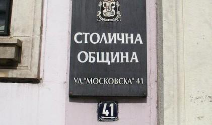 Финансист срещу педагог за кметското място в София