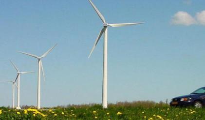 Лукойл обмисля вятърни електростанции в България и Румъния