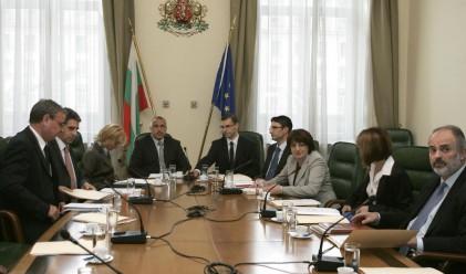 Днес ще бъде приета антикризисната програма на кабинета