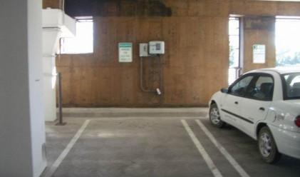 Съдят пловдивчанин, пази с пистолет мястото си за паркиране