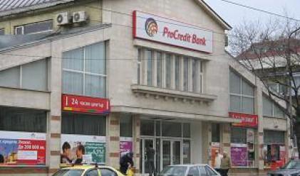 ПроКредит Банк предоставя Cash Back на клиентите си