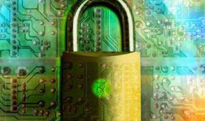Приеха законопроект срещу интернет пиратството във Франция