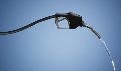 Течните горива поевтиняха